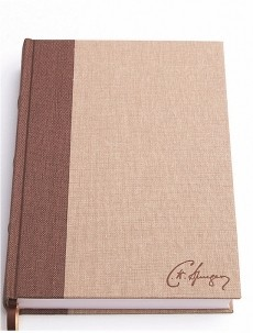 BIBLIA RVR60 ESTUDIO SPURGEON T D MARRÓN CLARO